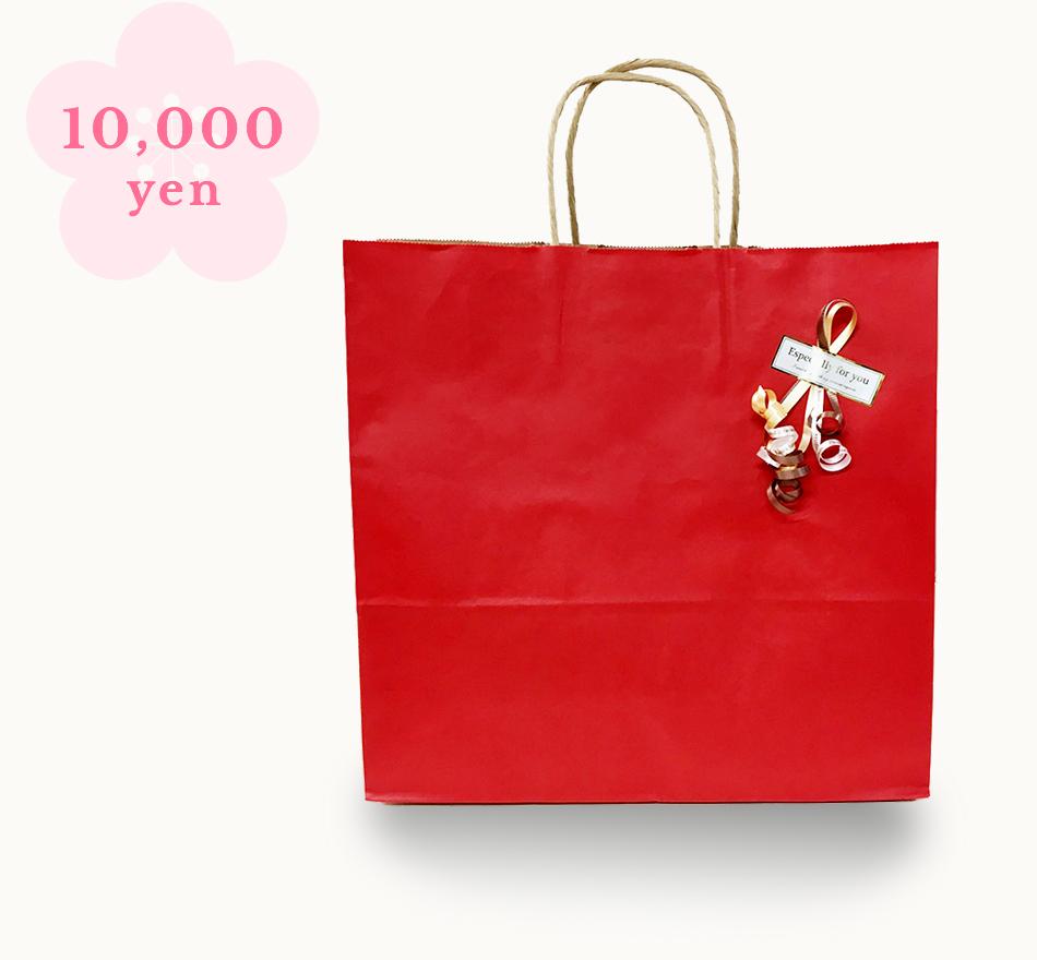 10,000 yen