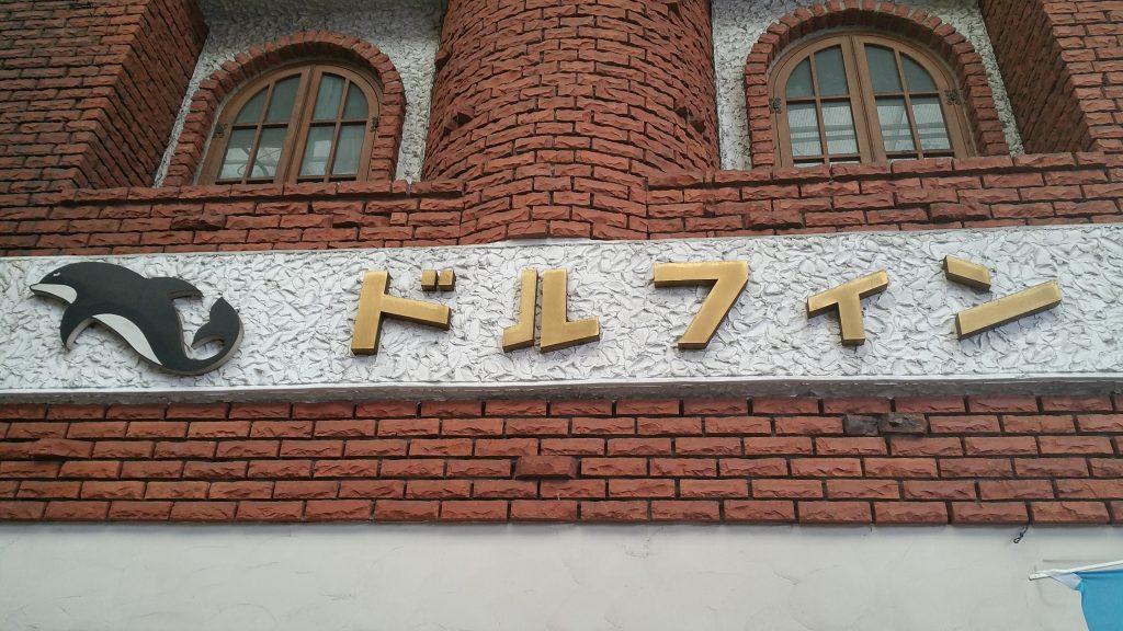 20170513_123216