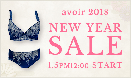 avoir 2018 NEW YEAR SALE 1.5PM12:00  START